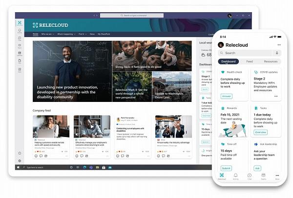 One company's Microsoft Viva portal
